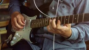 guitare electrique mic