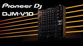 Pioneer djm-v10 news