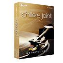UeberschallChillers Joint