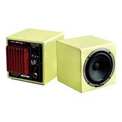 Avant ElectronicsAvanTone Pro Mixcube Active (la paire)